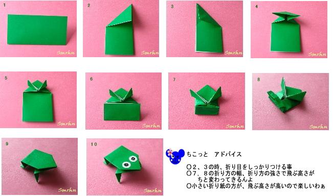 バラ 折り紙 折り紙遊び : sumirehan.chu.jp